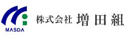 株式会社増田組ロゴ